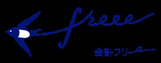 freeeのロゴ