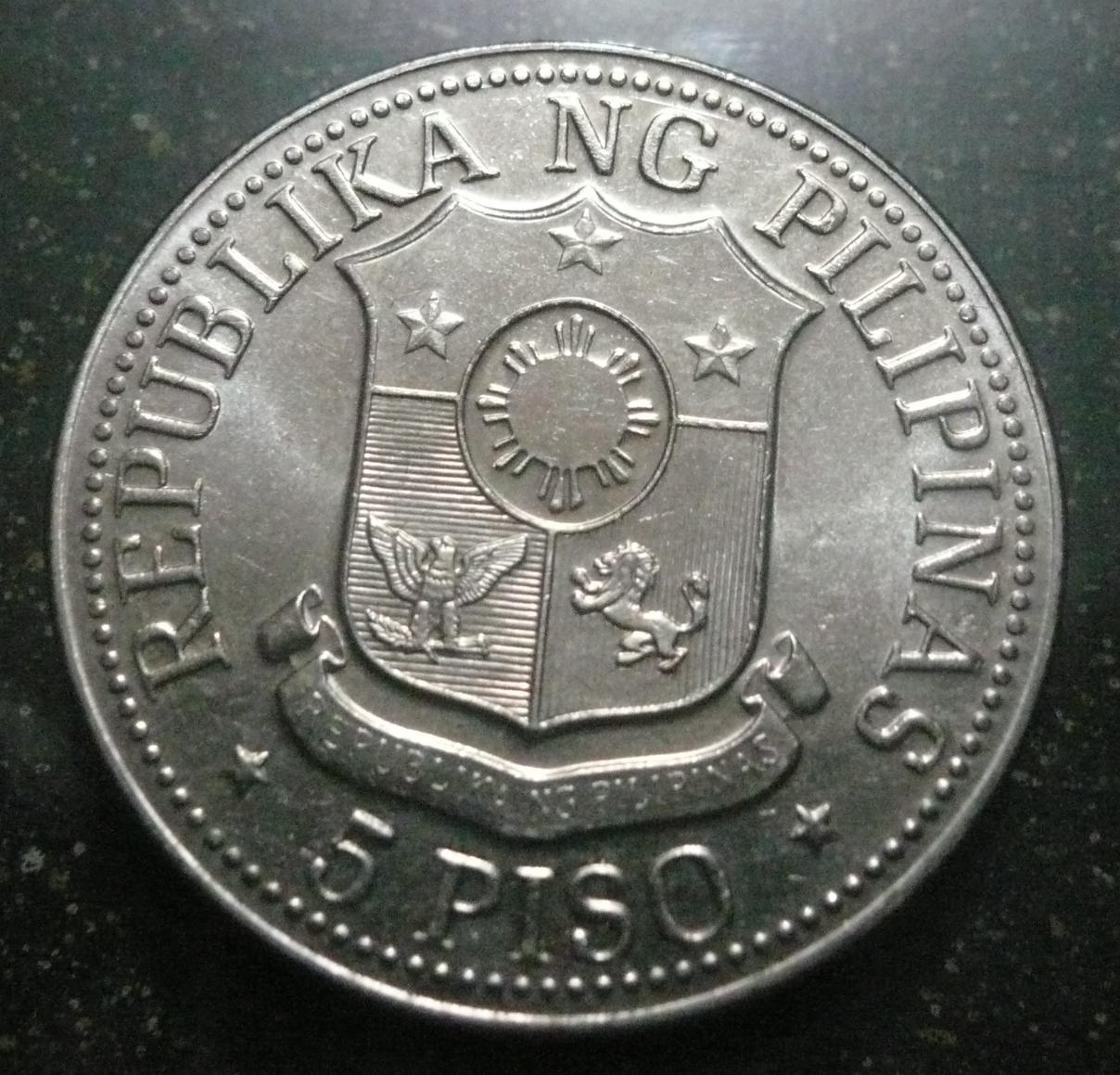 5 peso coin value