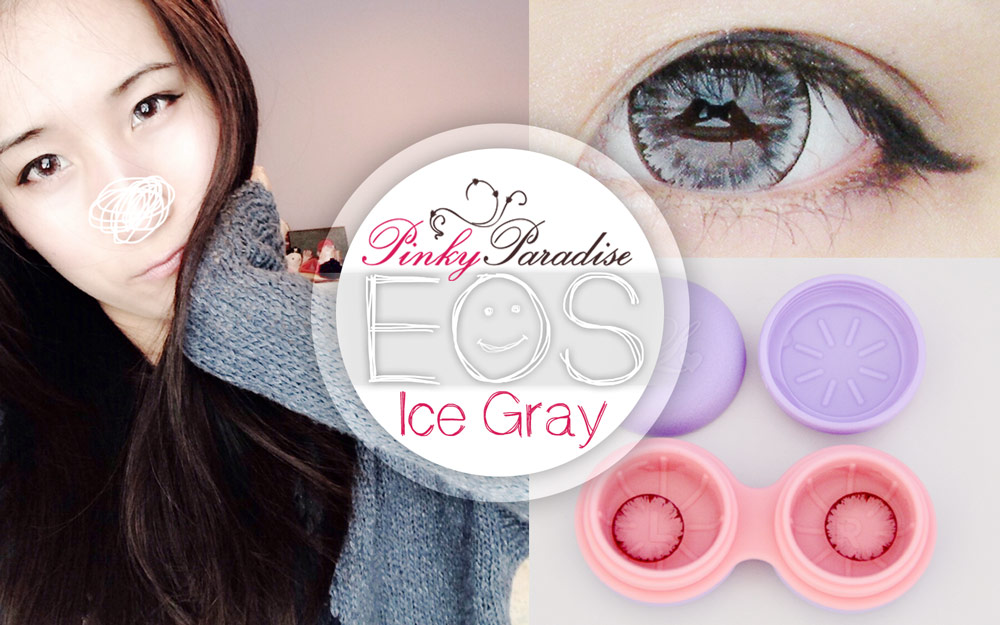 0e426a7d44 The Eat My Knee Socks intro picture for the review of the EOS Ice Gray  circle