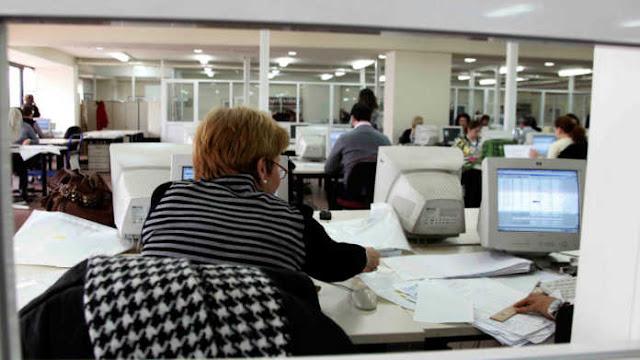 Συντάξεις: Τα «sos» για τους εργαζόμενους στο Δημόσιο