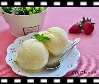 http://caroleasylife.blogspot.com/2015/08/vanilla-ice-cream.html