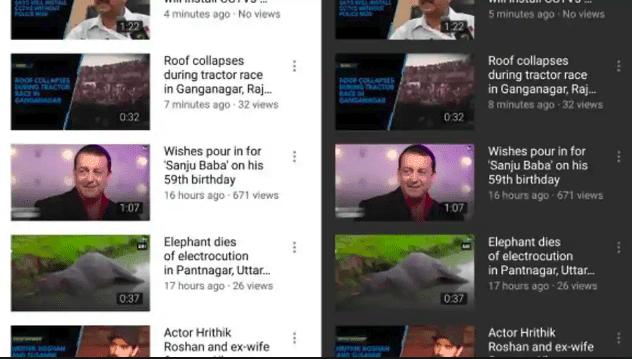 Mode gelap YouTube - Berikut cara menghidupkan dan mematikannya