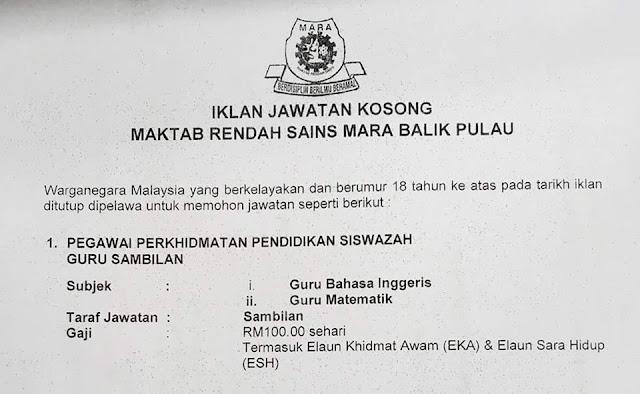 Jawatan Kosong Guru MARA di MRSM Balik Pulau