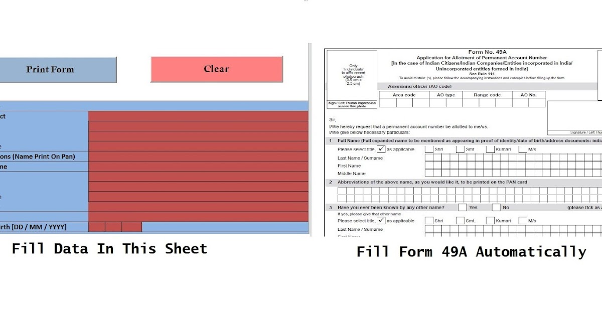 pan card application form 49a in auto fillable excel
