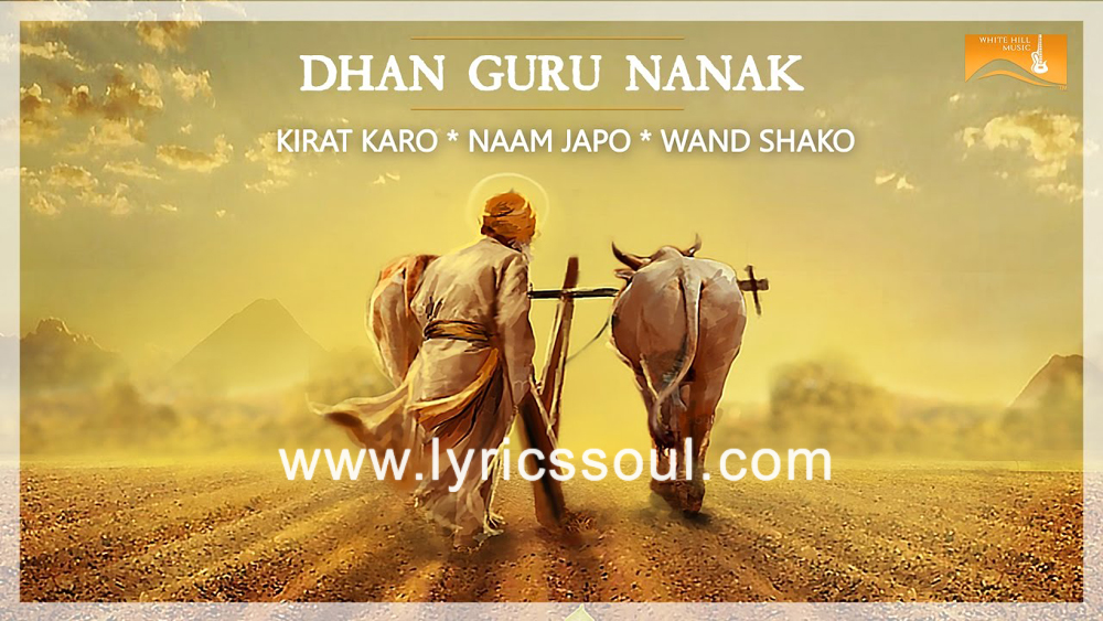 The Dhan Guru Nanak lyrics from '', The song has been sung by Diljit Dosanjh, , . featuring Diljit Dosanjh, , , . The music has been composed by Jassi Brothers, , . The lyrics of Dhan Guru Nanak has been penned by Veet Baljit