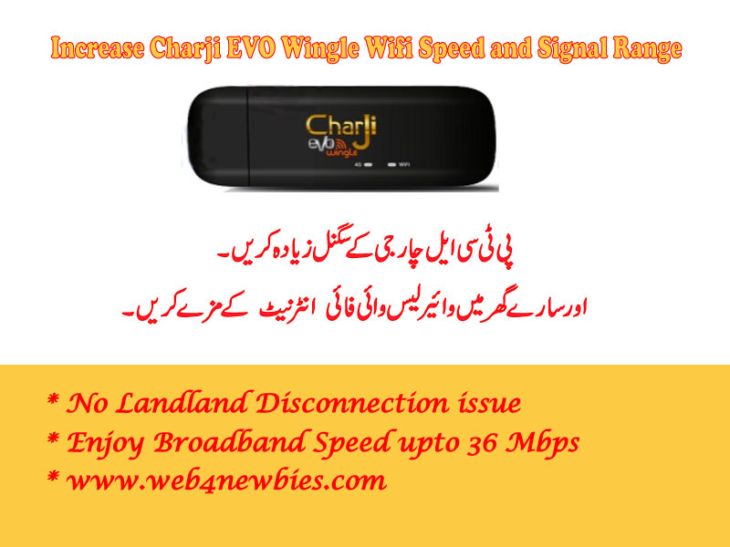 How to change wifi password of ptcl evo wingle