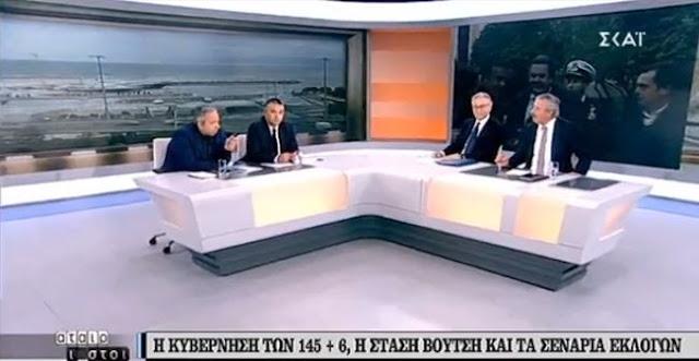 Ο Γ. Μανιάτης στην τηλεόραση του ΣΚΑΙ για βόμβα Δραγασάκη για ανακεφαλαιοποίηση τραπεζών