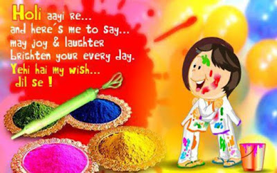 Happy Holi Pictures Quotes Sms for Whatsapp Facebook Friends