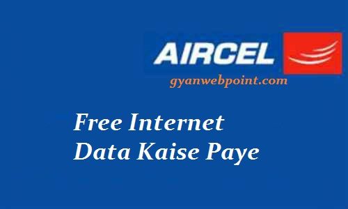 Aircel-Me-1GB-Free-Internet-Data-Kaise-Paye