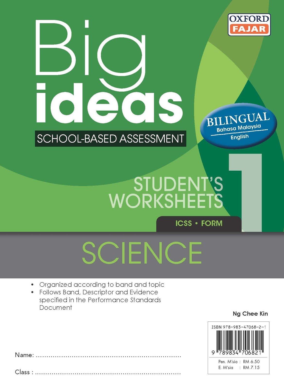 Amazing Science New Book Big Ideas School Based Assessment Science Form 1 Student S Worksheet