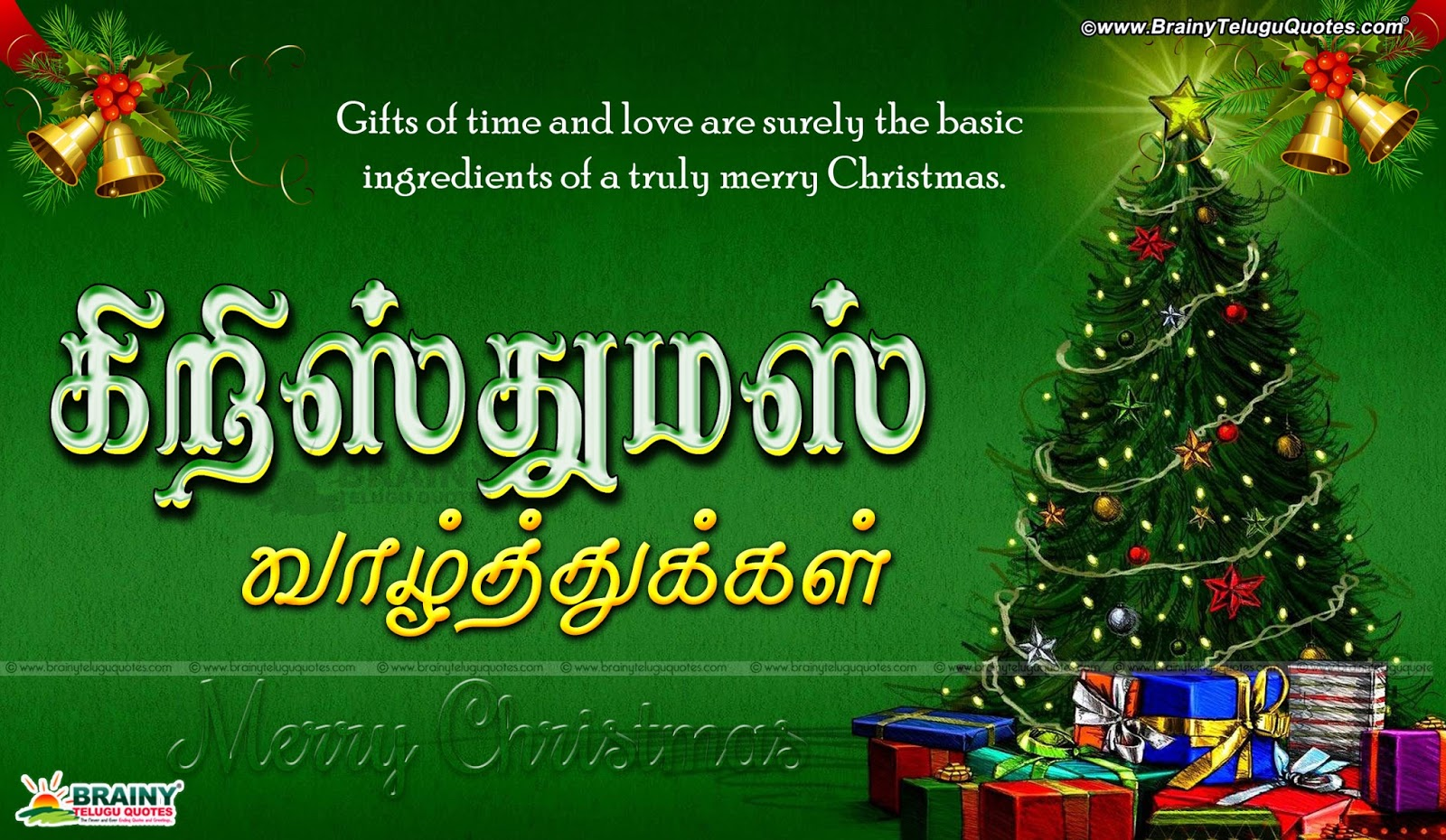 latest christmas tamil songs free download