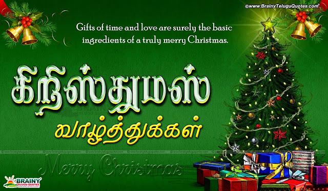 Funny Christmas Greetings online-Christmas Tamil Greetings online-Free Christmas Greetings Wishes