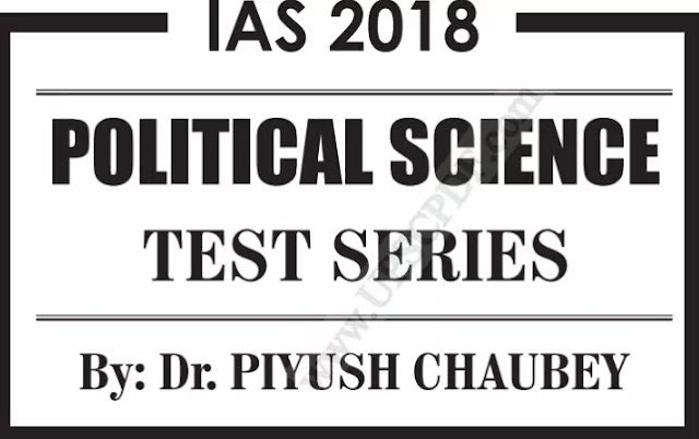 Political science test series 10  free download now