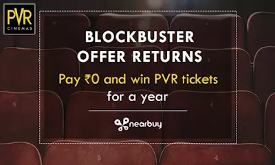 Get A Chance To Win Free PVR Movie Tickets For 1 Year