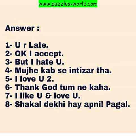 I Love U Game answers