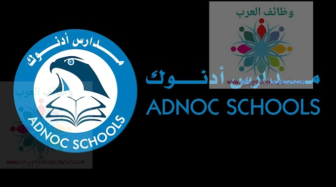 ADNOC Schools Careers