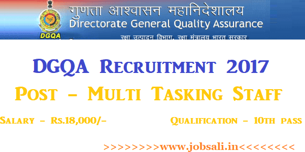 dgqa mts recruitment, dgqa mts syllabus , 10th pass govt job