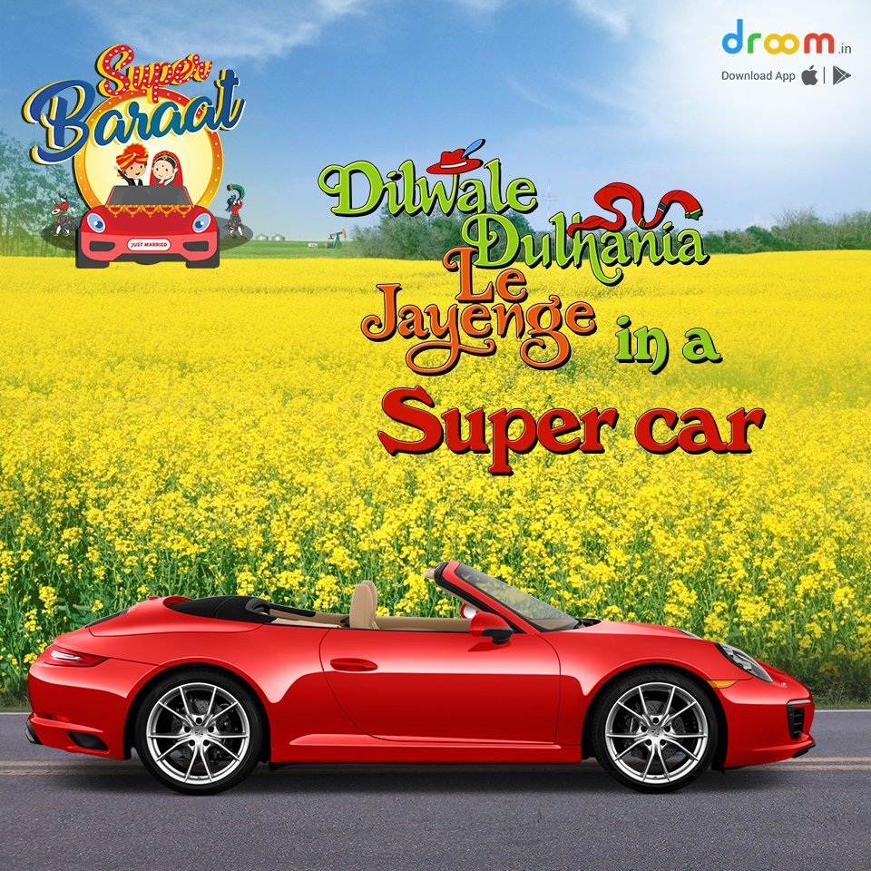super baraat get super car free from droom free samples daily free giveaways contest lucky. Black Bedroom Furniture Sets. Home Design Ideas