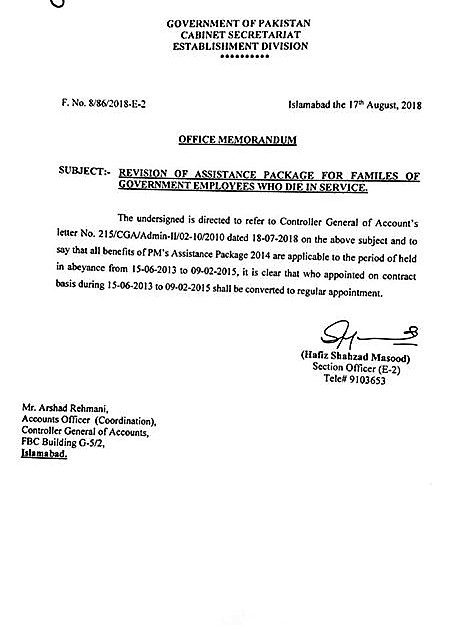 NOTIFICATION REGARDING REGULARIZATION OF CONTRACT APPOINTMENT AND REVISION OF ASSISTANCE PACKAGE FOR FAMILIES OF GOVERNMENT EMPLOYEES WHO DIE IN SERVICE