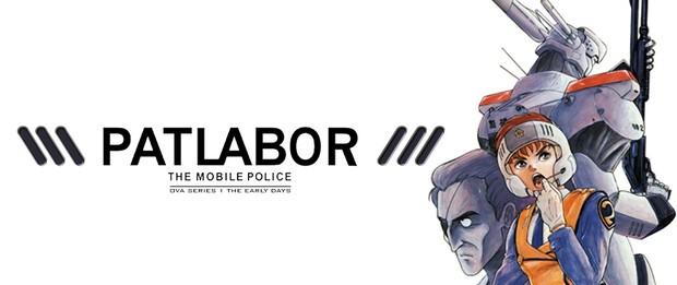 Mobile Police Patlabor OVA 1 Subtitle Indonesia