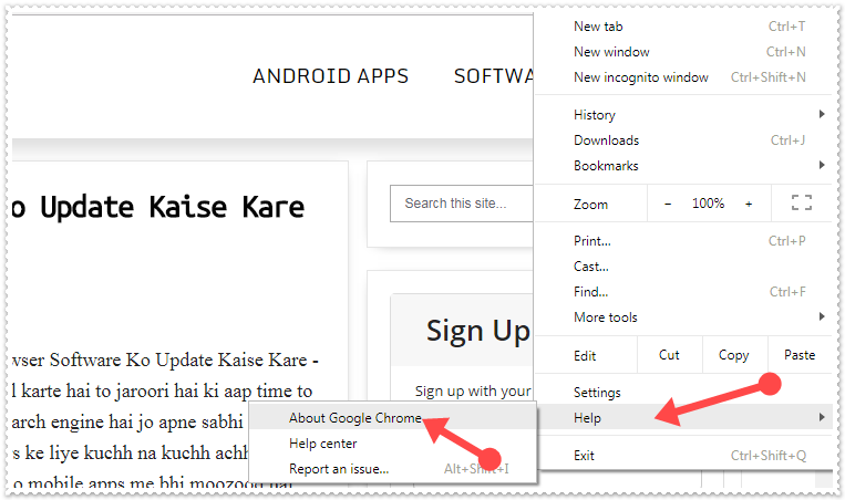 Google Chrome Browser Software Ko Update Kaise Kare - New Version Updates
