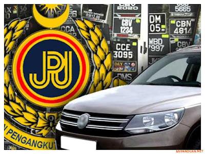 Permohonan Jawatan Kosong JPJ 2018 Online