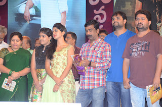 babu bangaram music release photos