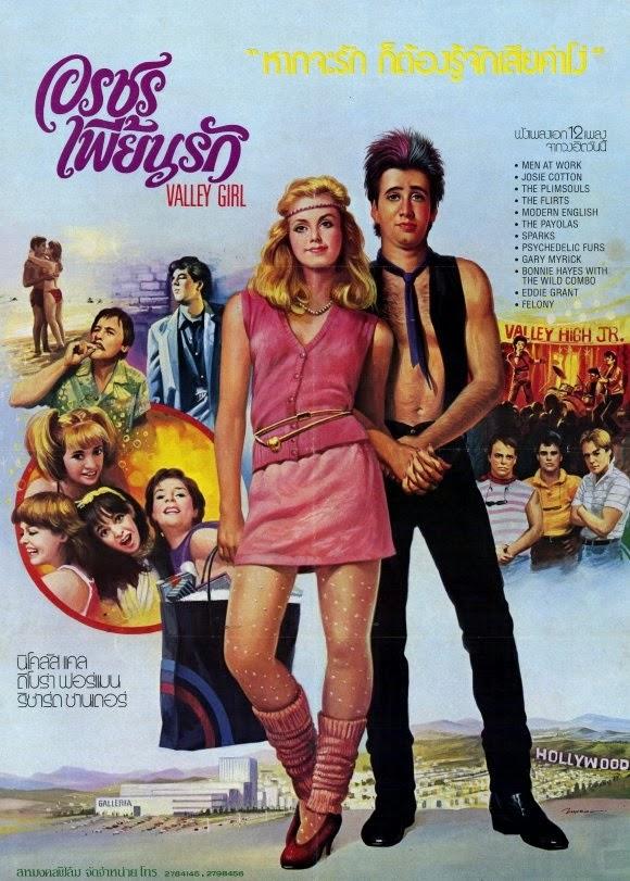 5be9edfc0d Filming Locations: Valley Girl (1983)   San Fernando Valley Blog