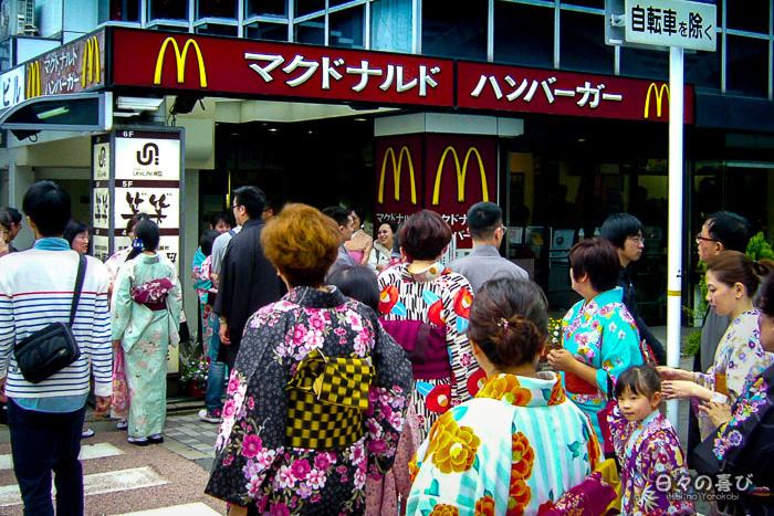 femmes en yukata devant McDonald's, Kyoto