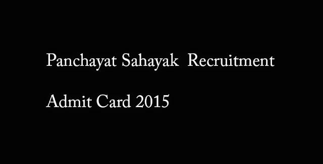 HP Panchayat Sahayak