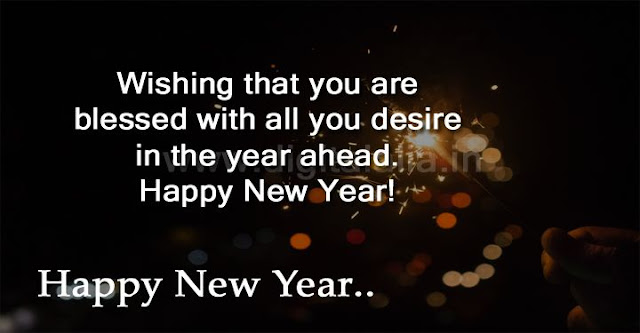 Happy New Year Motivational Messages