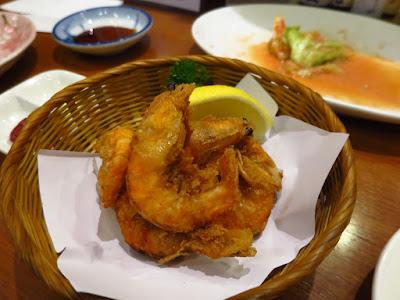 Keria Japanese Restaurant, fried shrimps
