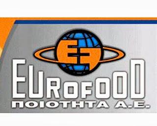 Στη Eurofood τα τυριά της Καστοριάς