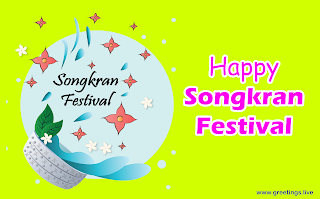 Water Festival Wishes Songkran 2019 Greetings Images