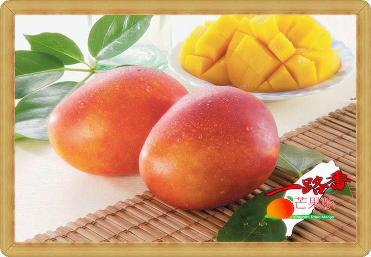 芒果乾批發3