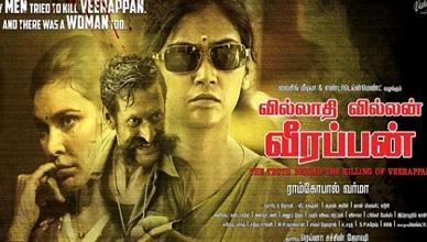 Villadhi Villain Veerappan Movie Online