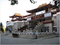 พิพิธภัณฑ์ทิเบต (Tibet Museum)