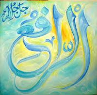 elaj-e-azam ya rafiu benefits in urdu