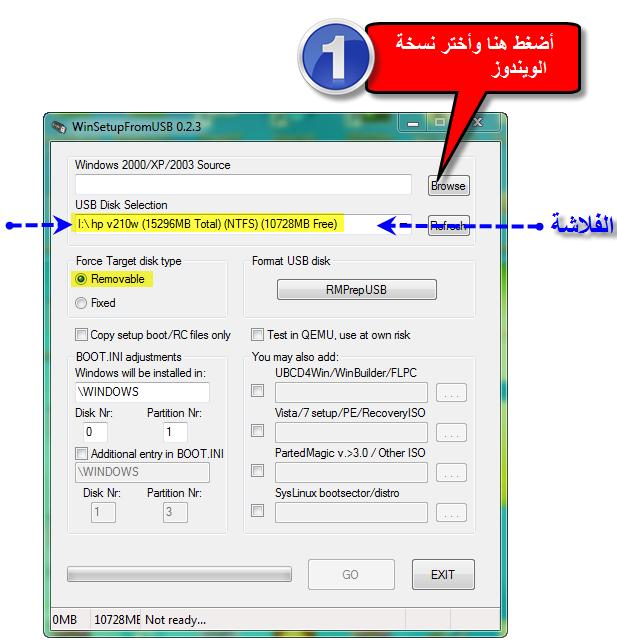 طريقة انشاء فلاشة تحتوى على 2 ويندوز Xp7 العندليب
