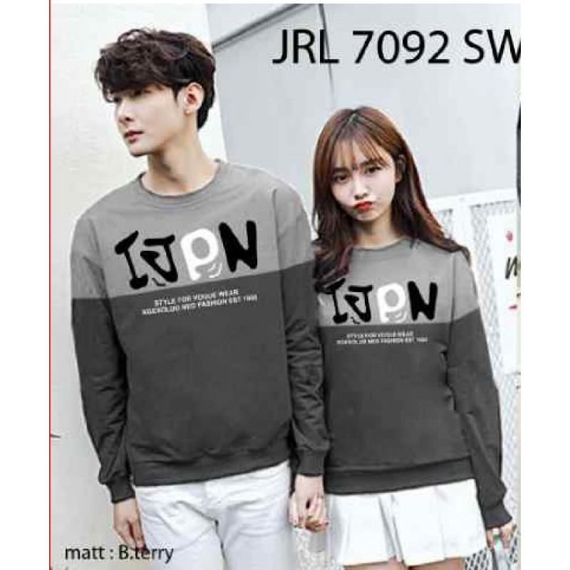 Jual Online Sweater IJPN Abu Murah Jakarta Bahan Babytery Terbaru