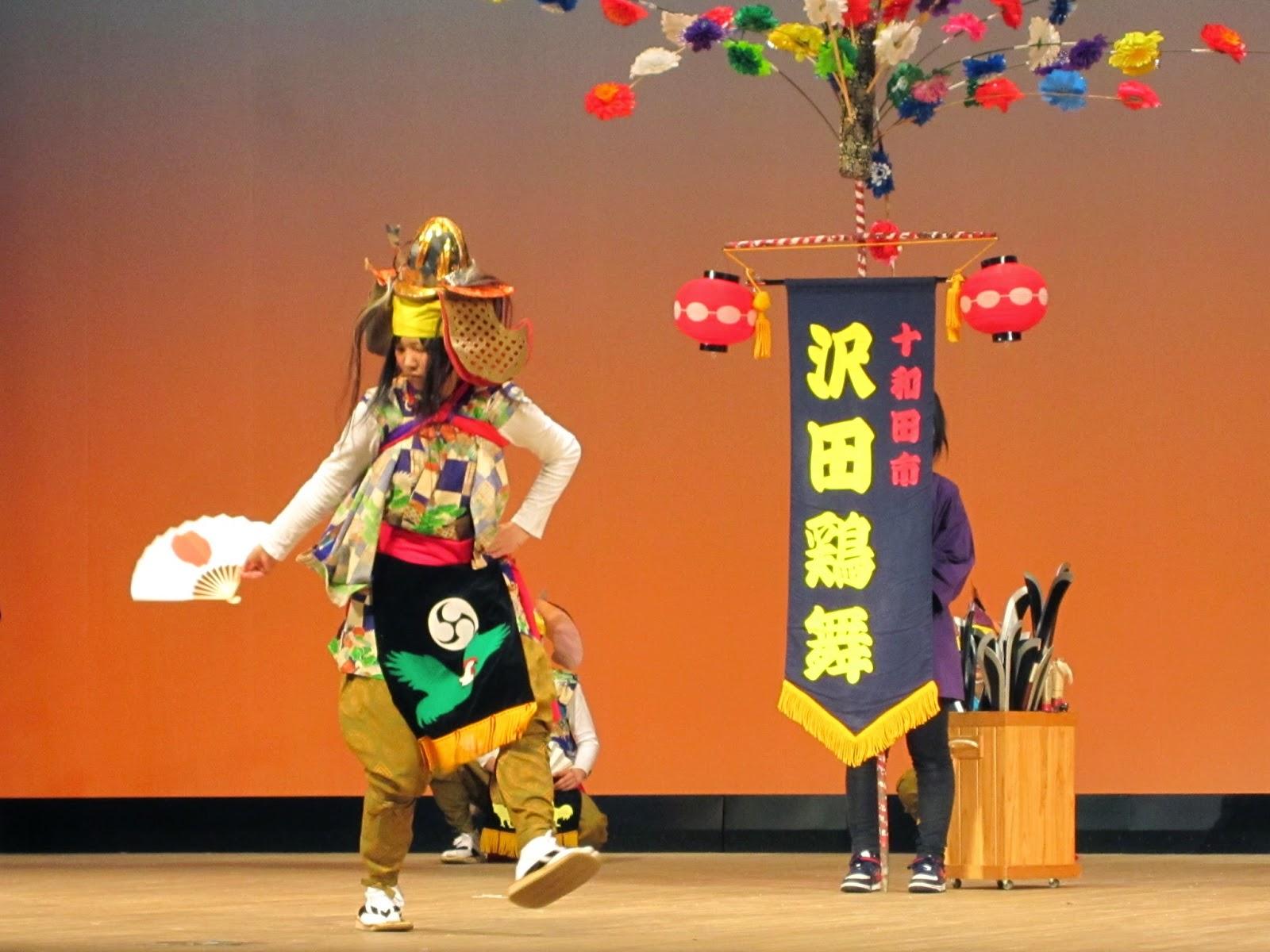 Keimai Bird Dance