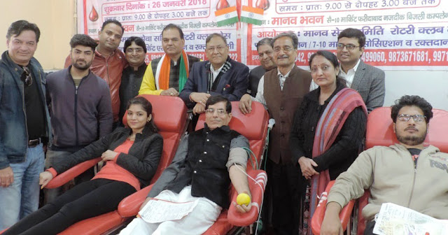 Human Services Committee donated blood donation camp to help children suffering from thalassemia on Republic Day