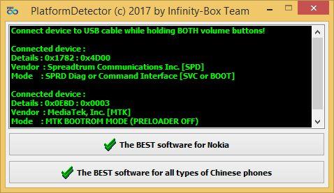 ဖုန္းတလံုး ဘာ CPU သံုးတယ္ဆိုတာအလြယ္တကူသိႏိုင္ဖို႔  Platform Detector Tool