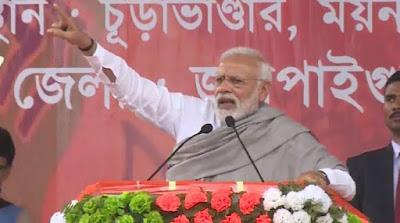 Prime Minister Narendra Modi Visits Jalpaiguri, West Bengal