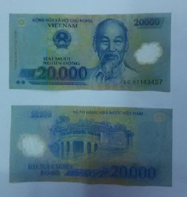2万ドン(20.000vnd)ベトナムの紙幣