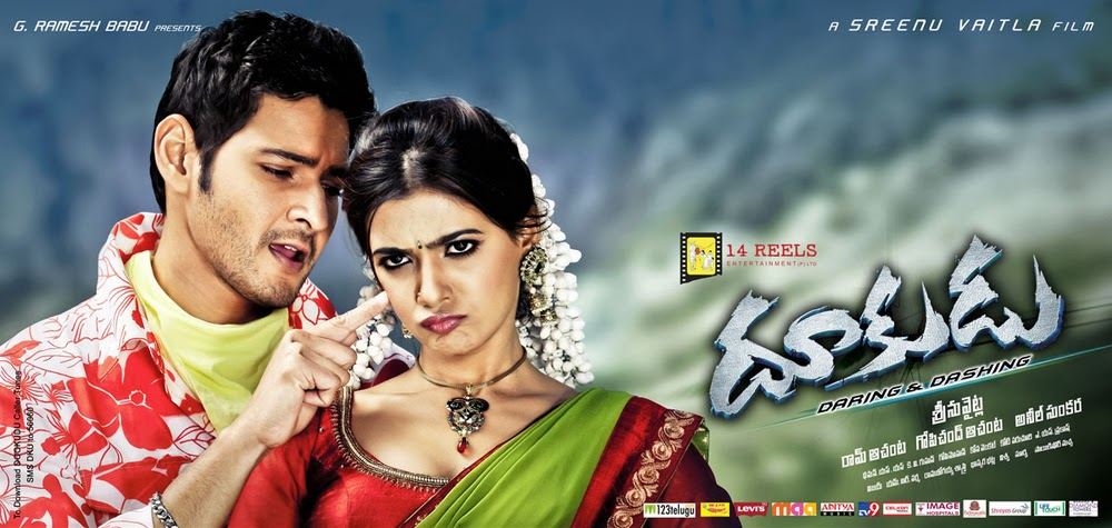 ⛔ Dookudu movie with english subtitles dailymotion | How to Add