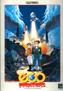 Eco Fighters ( Arcade )