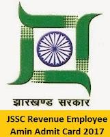 JSSC Revenue Employee Amin Admit Card