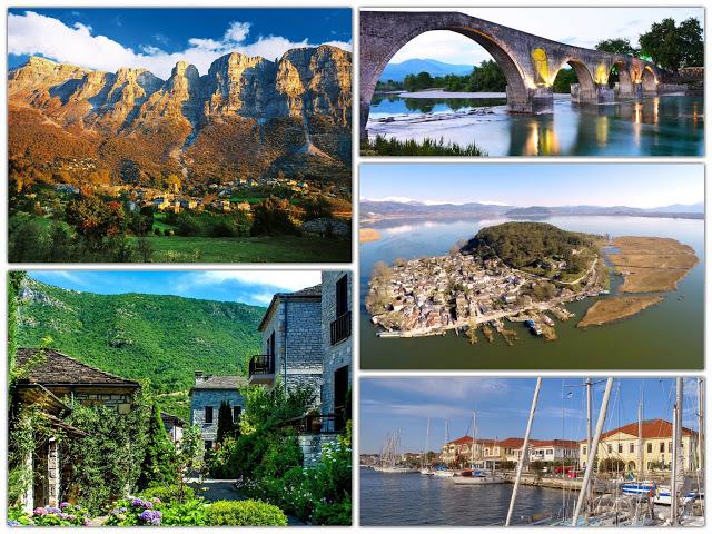 Αύξηση της τάξης του 20% αναμένει και φέτος στον τουρισμό η Ήπειρος