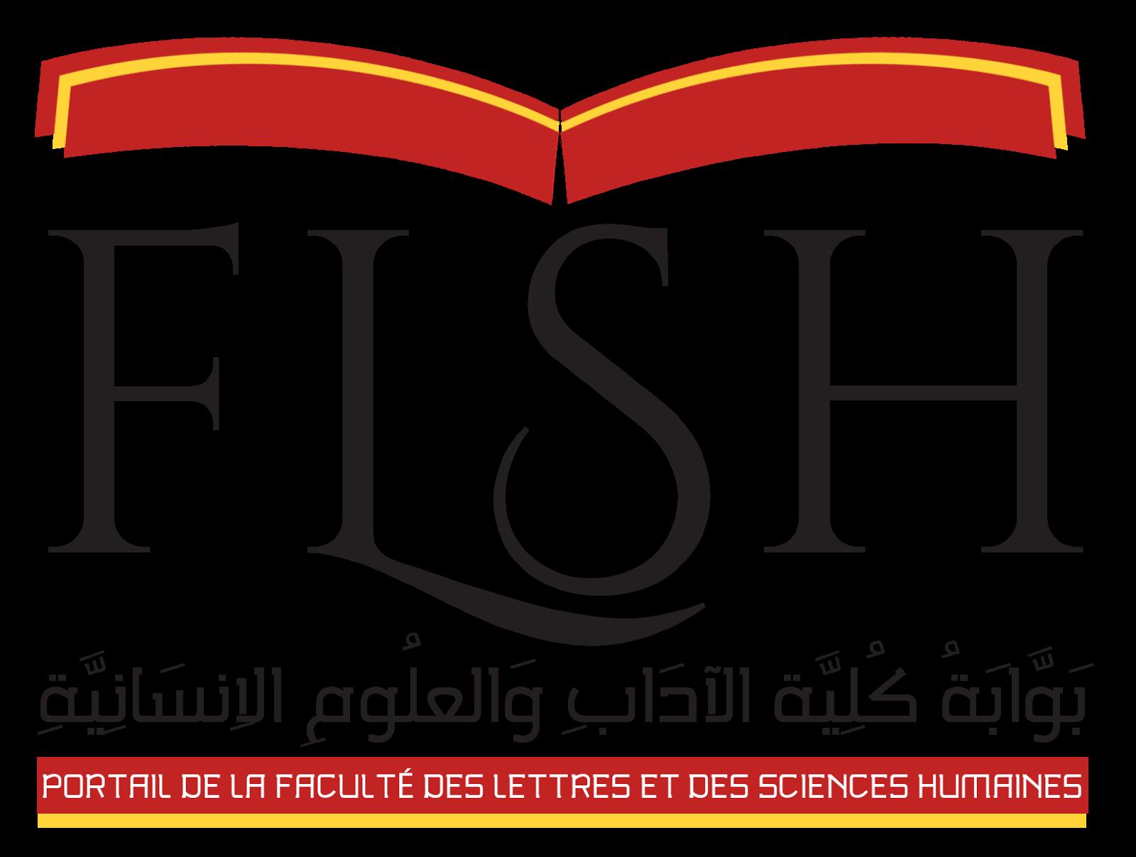 بوابة كلية الآداب و العلوم الإنسانية - FLSHO